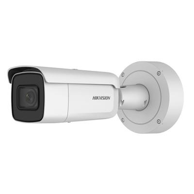 Camera IP thân ống 4MP Hồng ngoại 80m H.265+